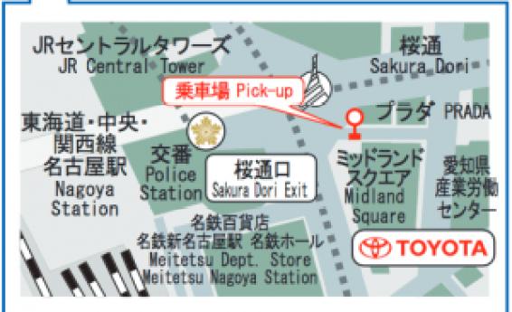 ヒルトン名古屋バス乗り場
