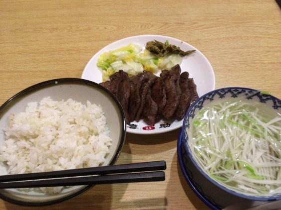 仙台牛たん喜助定食