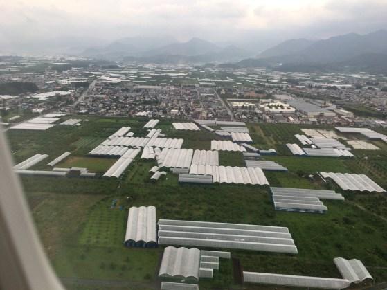 山形空港周辺