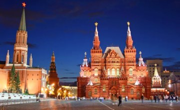 Moscou - Place rouge