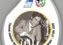 الغران ماستر المصري أدهم فوزي بطلا لكأس الدكتور عبد الرحمن النجار الدولية للشطرنج