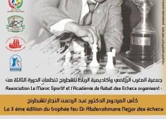 Ali Sebbar vainqueur du 3ème trophée international feu Dr Abderrahmane Nejjar des échecs