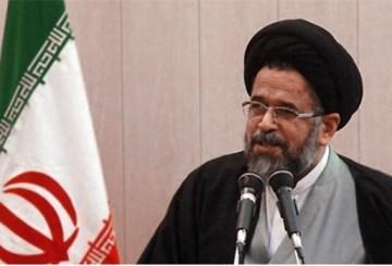 International: L'Iran rejette tout dialogue avec les États-Unis 4