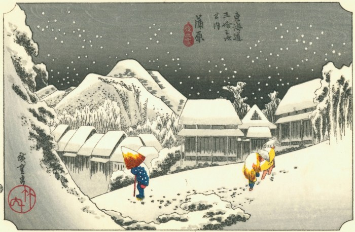 Hiroshige-kanbara