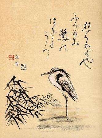 histoire du haïku