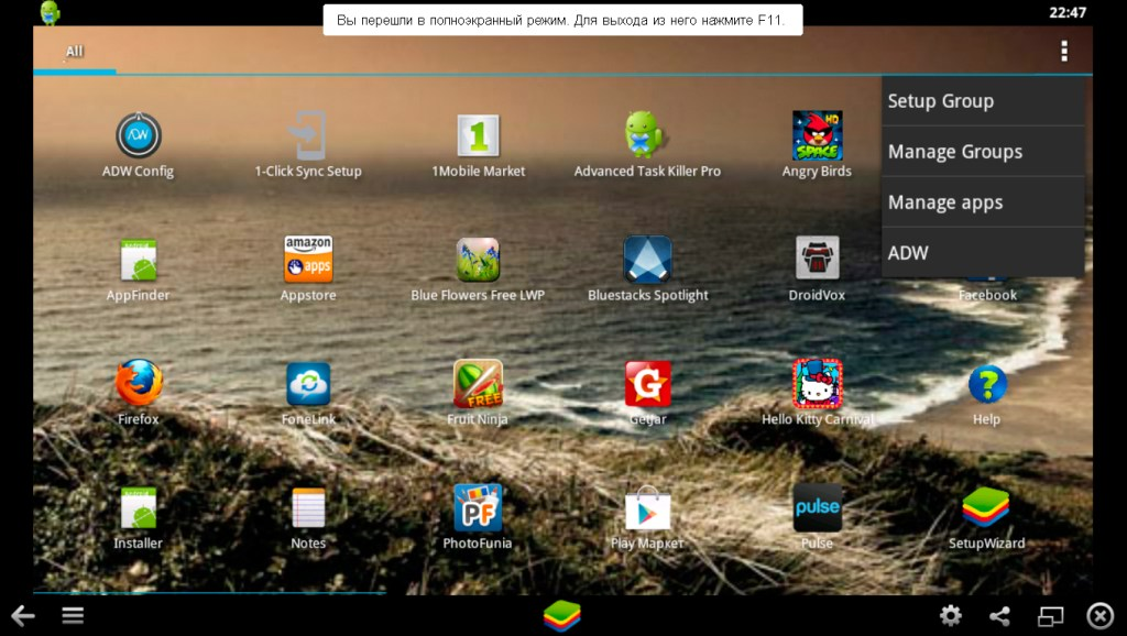 how to use bluestack player on windows