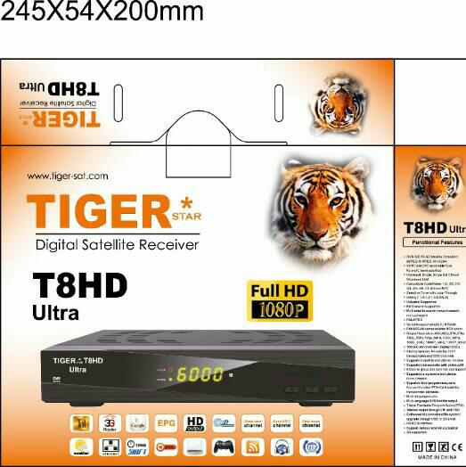 unique iks decoders 2017 for all sports lovers especially soccer