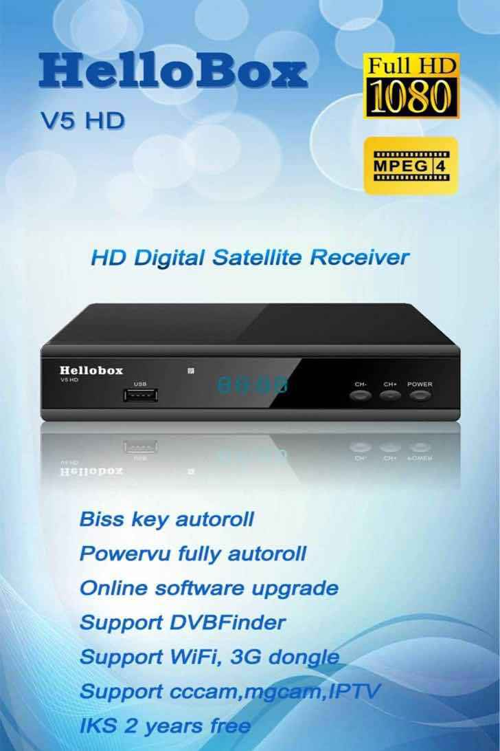 Hellobox V5 HD DVB-S2 Satellite Receiver specification