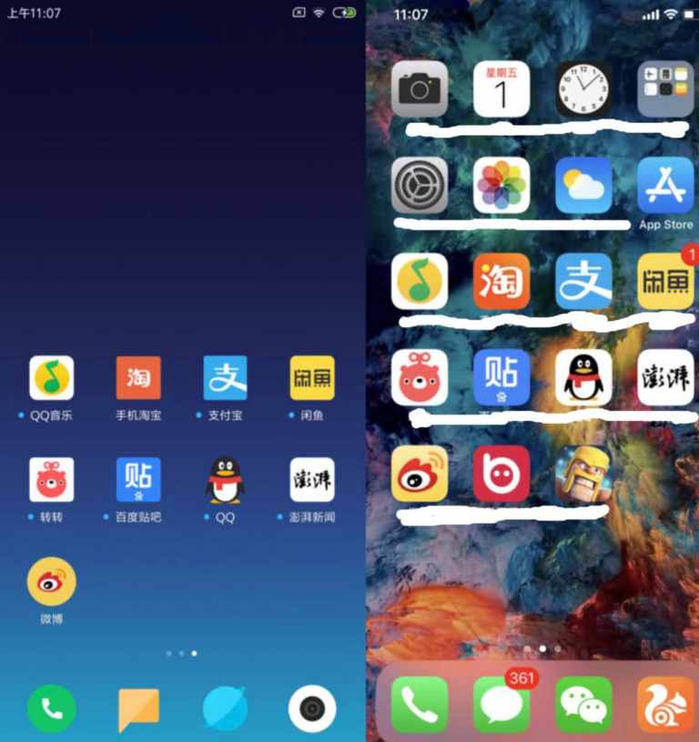 system UI and icon design of Xiaomi 8 and iPhone X have similarities
