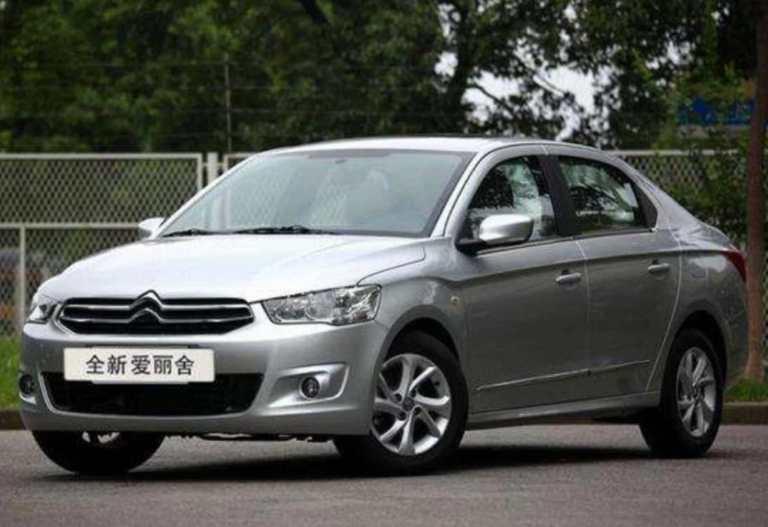 Citroën Elysée Saloon Car