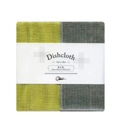 Nawrap Dishcloth Citrus w/ Binchotan Charcoal