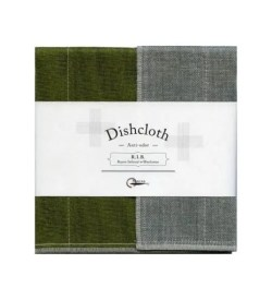 Nawrap Dishcloth Moss Green w/ Binchotan Charcoal
