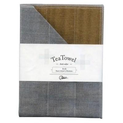 Nawrap Tea Towel Tea Brown w/ Binchotan Charcoal
