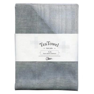 Nawrap Tea Towel White w/ Binchotan Charcoal