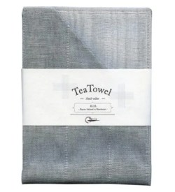 Nawrap Tea Towel White w/ Binchotan Charcoal