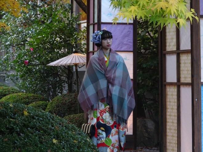 Jardin Matsue