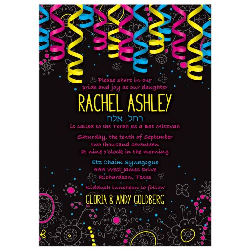 Glow Party Bat Mitzvah Invitation Neon Glow in the Dark Ribbons Doodles
