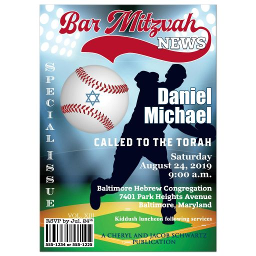 Baseball Softball Bar Mitzvah Invitation Magazine Cover Style