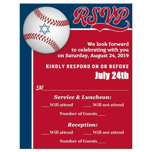 Red, White, Blue Baseball Softball Bar Mitzvah RSVP Card