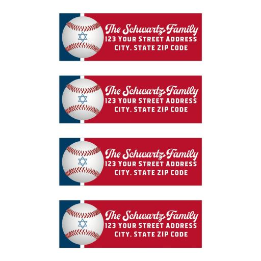 Baseball Softball Bar Mitzvah Address Labels Version 1