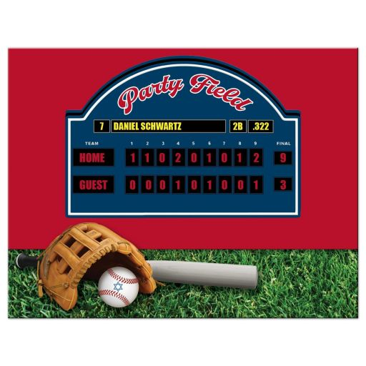 Baseball Softball Bar Mitzvah Reception Card