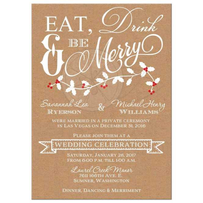 Winter Wedding Reception Invitation