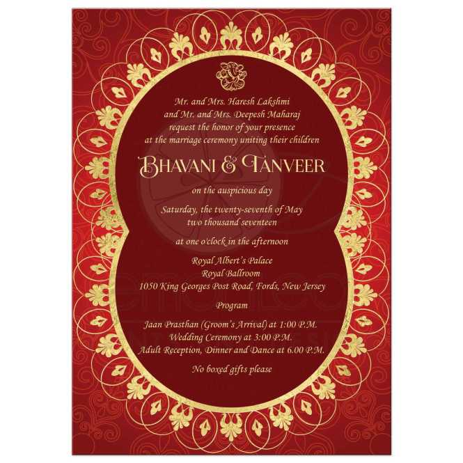 Red Gold And White Elegant Snowflake Winter Wedding Invitation Front