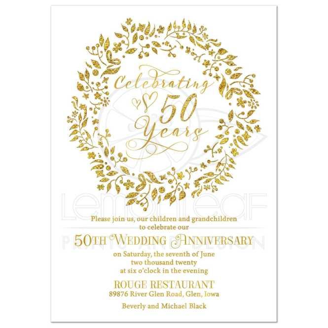 50th Wedding Anniversary Invitation Celebrating 50 Years Gold White