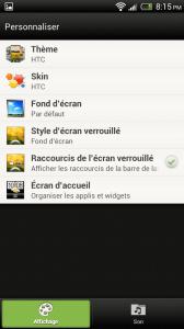 Capture d'écran du menu de personnalisation