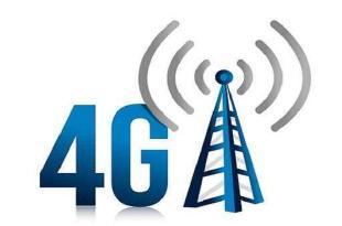 Cara Mudah Mengubah Sinyal 3G Ke 4G LTE pada Smartphone Android