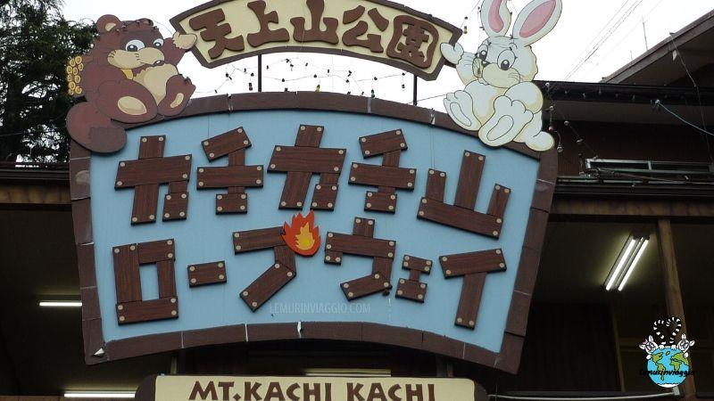 Monte Kachi Kachi ropeway