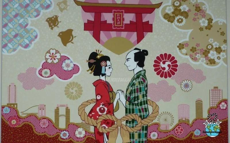 Ohatsu e Tokubei amanti suicidi Osaka