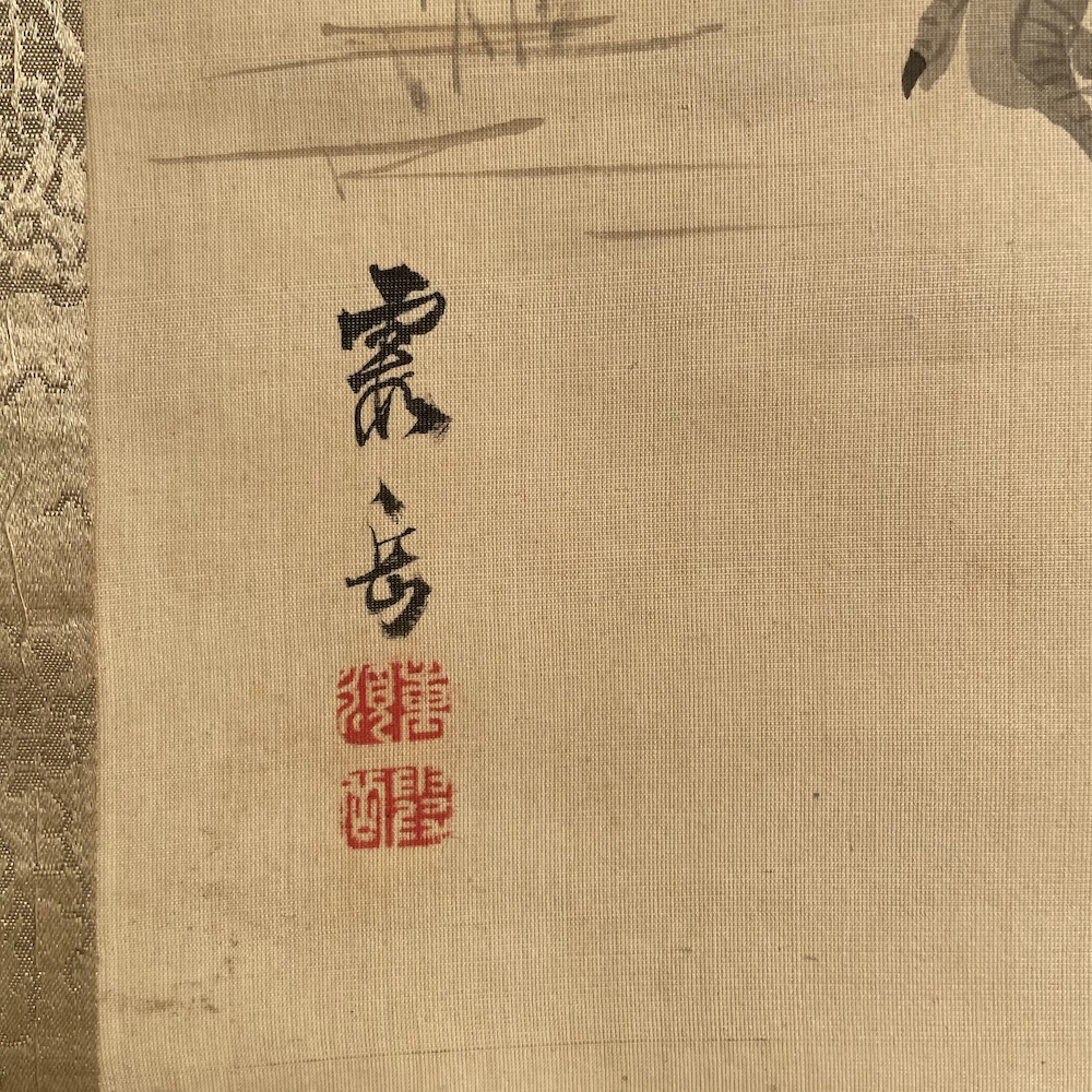 dipinto seta giapponese