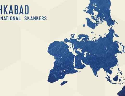 Ashkabad International skankers 2016