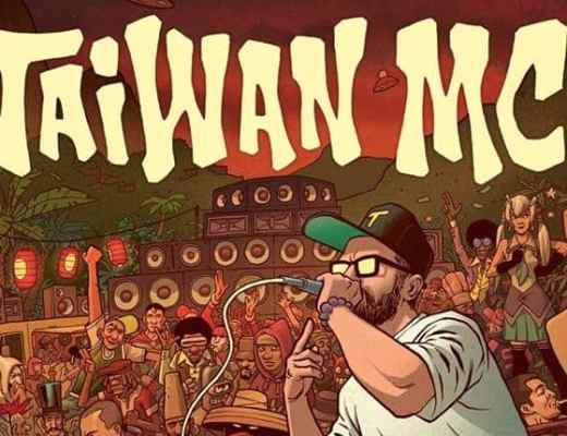 Taïwan MC Cool and deadly 2016