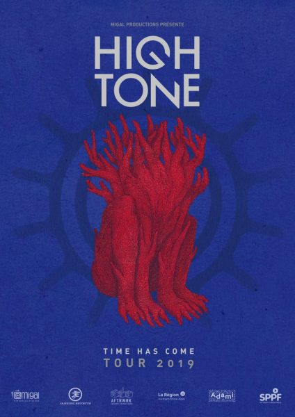 2 invitations à gagner pour le concert d'High Tone à Montpellier (18.05.2019)