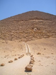The Red Pyramid outside Cairo