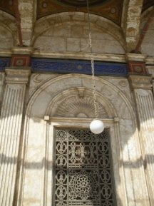 The Citadel, Cairo