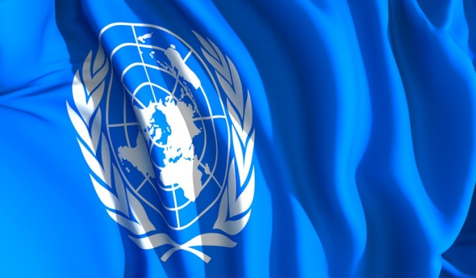 http://www.dreamstime.com/royalty-free-stock-photography-waving-united-nations-image23954227