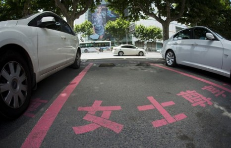 pink carparking space