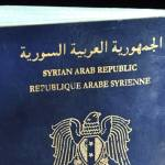 Swiss asylum numbers down sharply in February