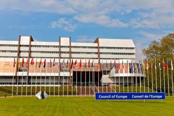 Strasbourg demands Switzerland repatriate children of jihadists