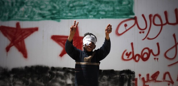 "ANONYMOUS #IAG rivela i particolari del ""Siria Transition Support Act of 2013""."