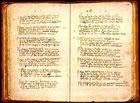 Uso de la lengua: Literatura universal. Renacimiento