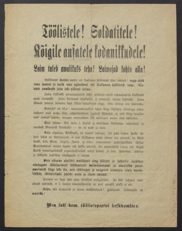 Листовка ЦК РСДРП «К рабочим! К солдатам! Ко всем честным гражданам!» с требованием к Временному правительству расследовать дело о клевете на В.И. Ленина.