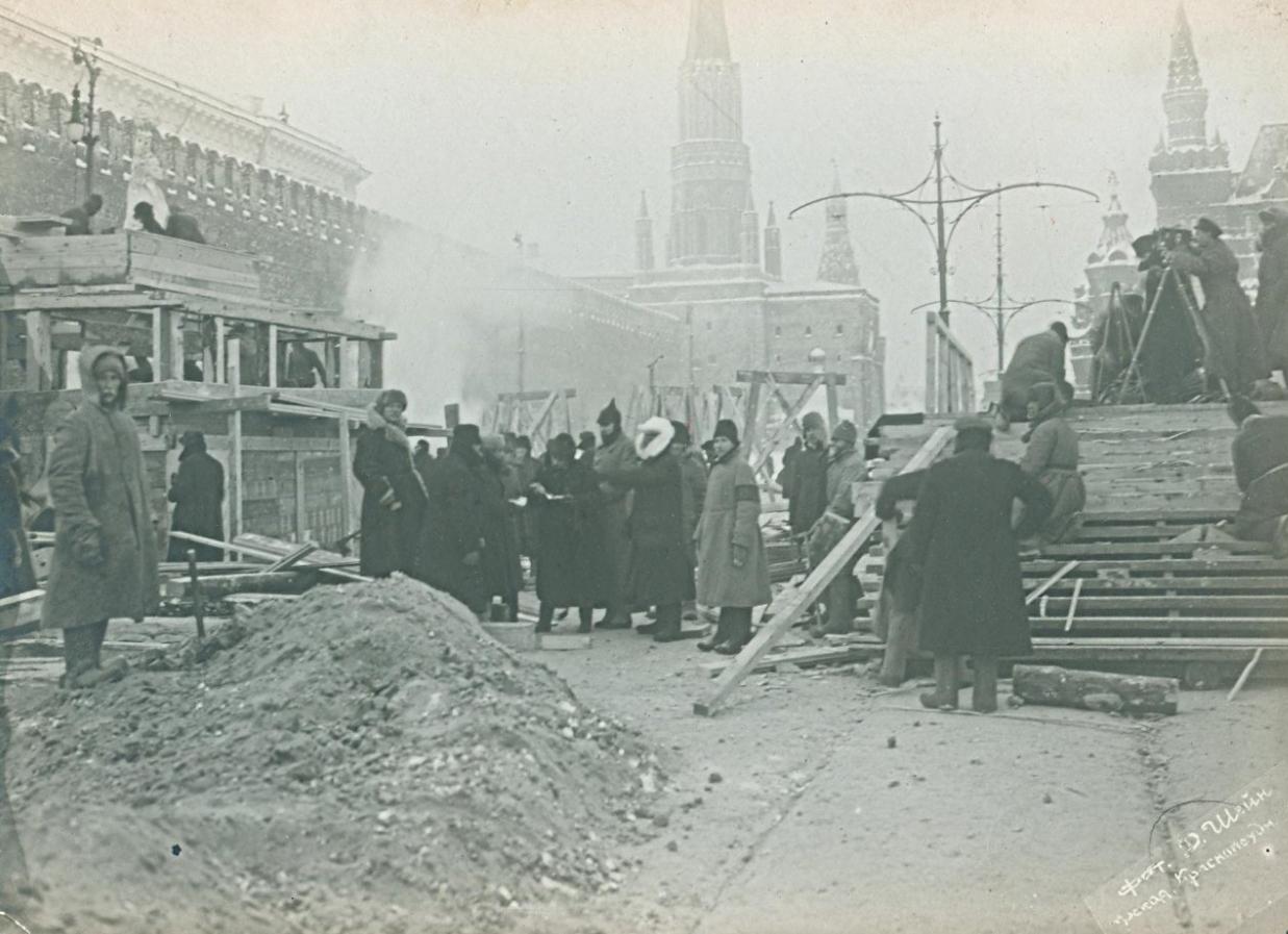 Строительство Мавзолея В.И. Ленина