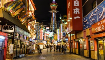 Tsutenkaku Tower - A symbol of Osaka's new world