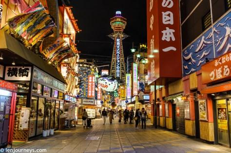 Tsutenkaku Tower - A symbol of Osaka's new world