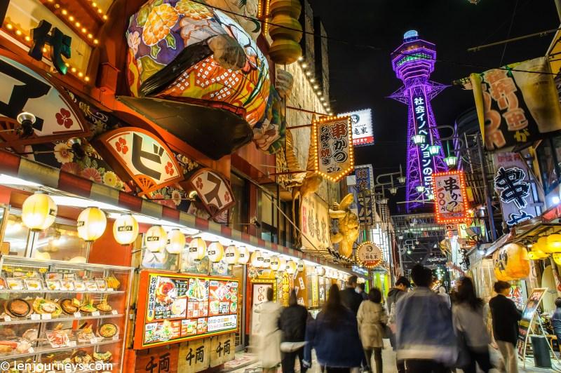 Shinsekai's restaurants come alive at night