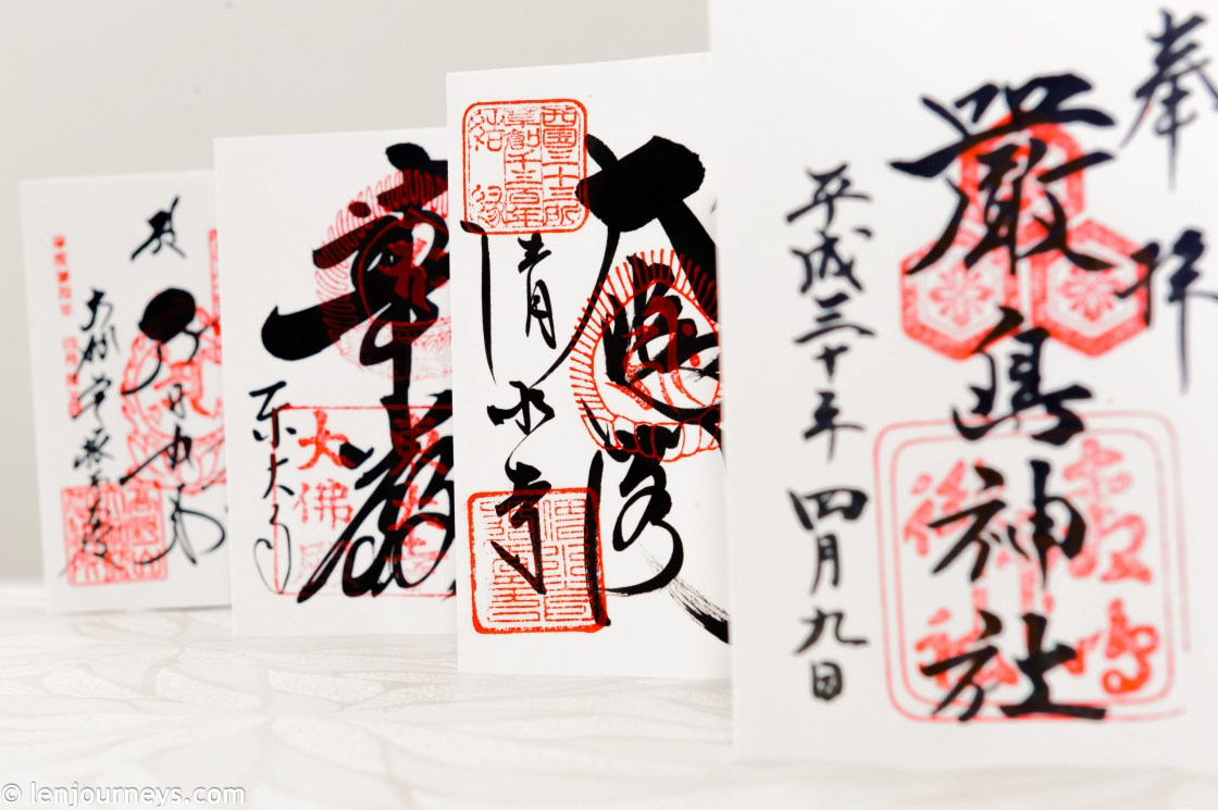 Each page of the goshuinchō is a different painting